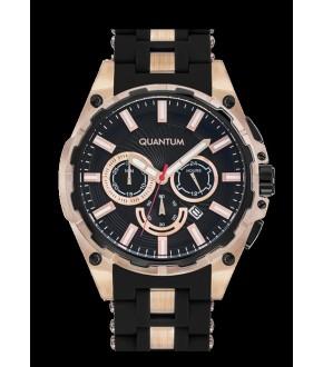 Quantum HNG500850