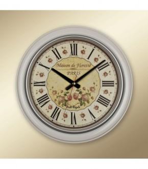 REGAL 0262 i3 Regal Yuvarlak Klasik cicekli Duvar Saati