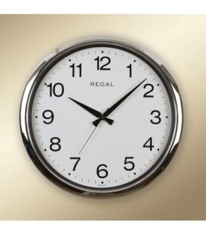 REGAL 9104 SW Regal Gumus Renk Metalize 42 Cm Yuvarlak Duvar Saati