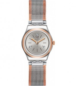 Swatch YSS327M FULL SILVER JACKET