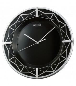 Seiko QXA455S