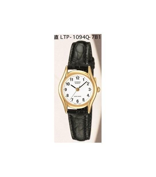 Casio LTP-1094Q-7B1RDF - CAS-LTP1094Q7B1RDF